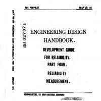 AMCP-786-198